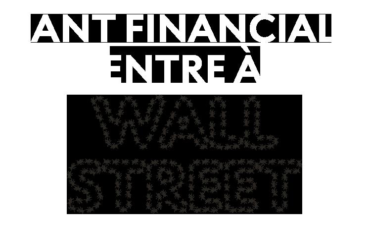 header-ant-financial-fr