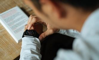 platform_app_smart-watch.jpg